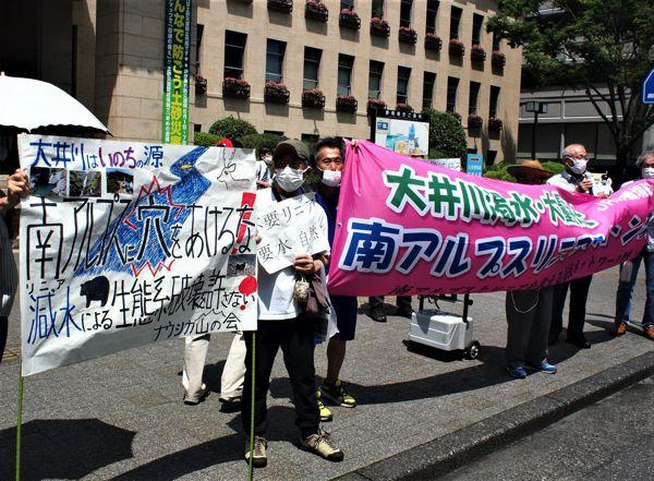 静岡県庁前で金子慎JR東海社長を迎える市民団体の横断幕や手書き看板(2020/06/26)