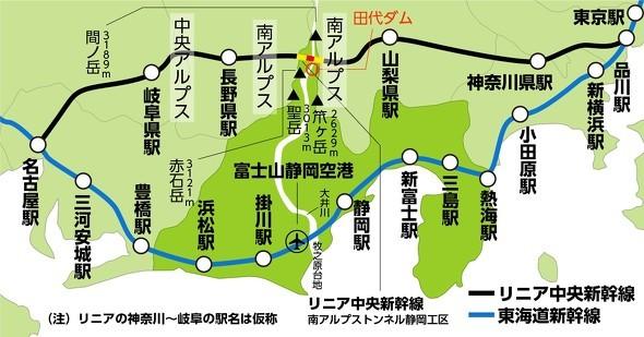 リニア新幹線予定ルート