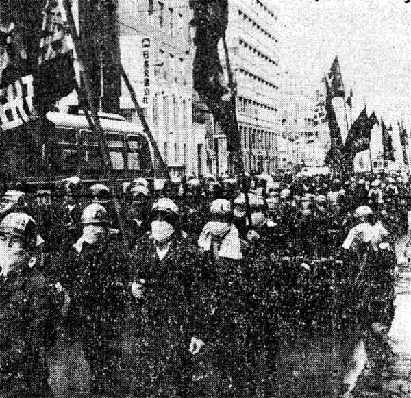 1972.2.11建国記念日粉砕!返還粉砕‐派兵阻止総決起集会 福岡