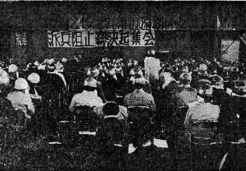 1972.2.6自衛隊の沖縄派兵阻止 九州総決起集会 熊本大