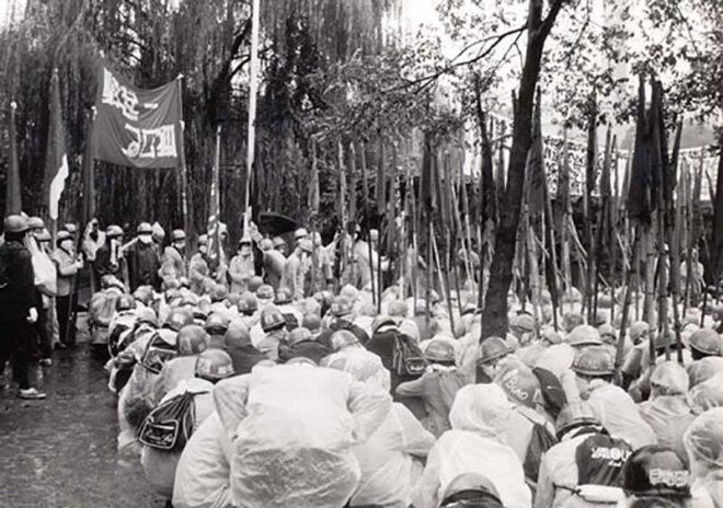 1973年 戦旗派10/21国際反戦闘争 桧町公園。戦旗派両派、別行動により分裂公然化