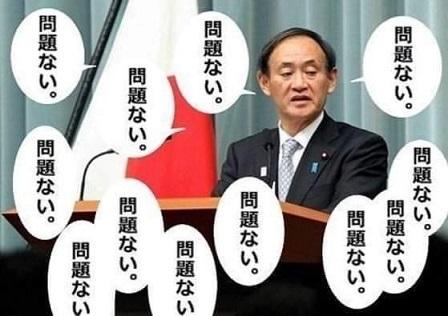 ネットで広まった菅首相の画像