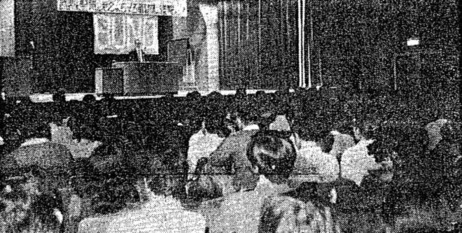 1973.5.14 共産主義者同盟(戦旗派)政治集会 牛込公会堂