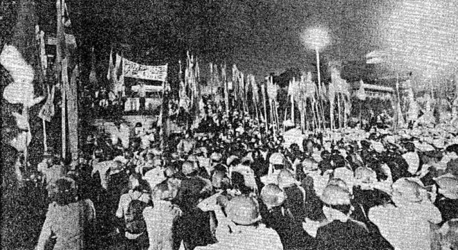 1973.6.15 田中政権打倒闘争 明治公園(呼びかけ:沖共闘)