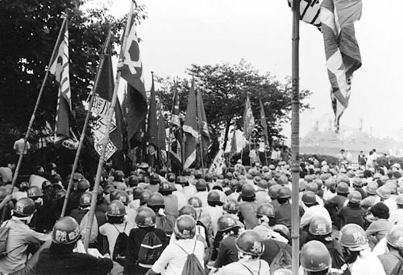 1973.9.15米空母ミッドウェー母校化阻止闘争 神奈川県横須賀臨海公園(戦旗派)