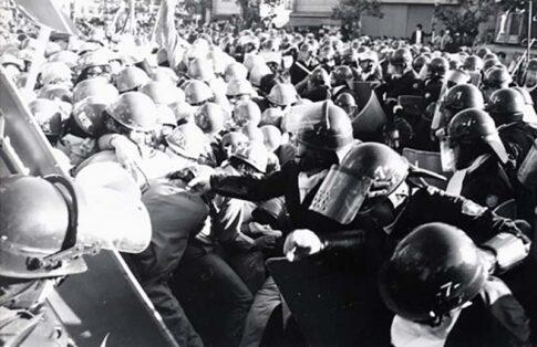 1974.11.18フォード米大統領来日阻止 羽田現地闘争 戦旗派
