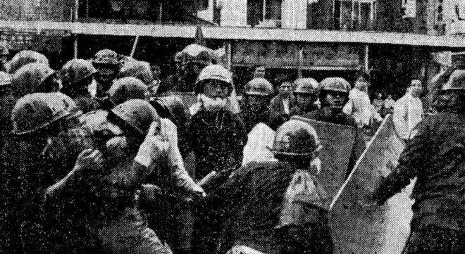 1973.9.15 空母ミッドウェー母校化阻止闘争(戦旗派) 横須賀