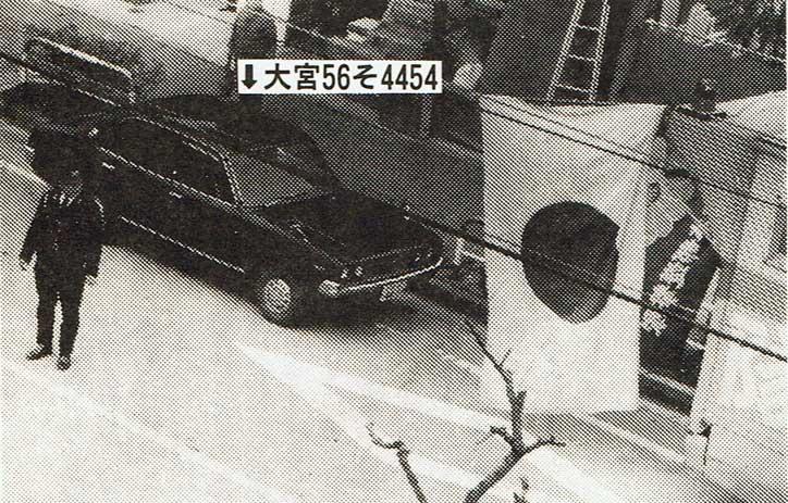 03・29 右翼を使った戦旗社本部ビルへの襲撃(1