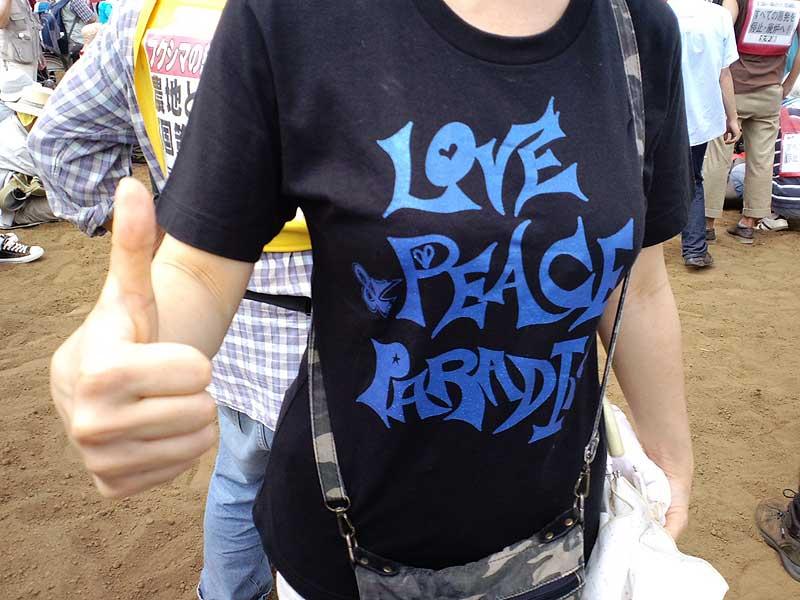 07・18 三里塚緊急現地闘争 26