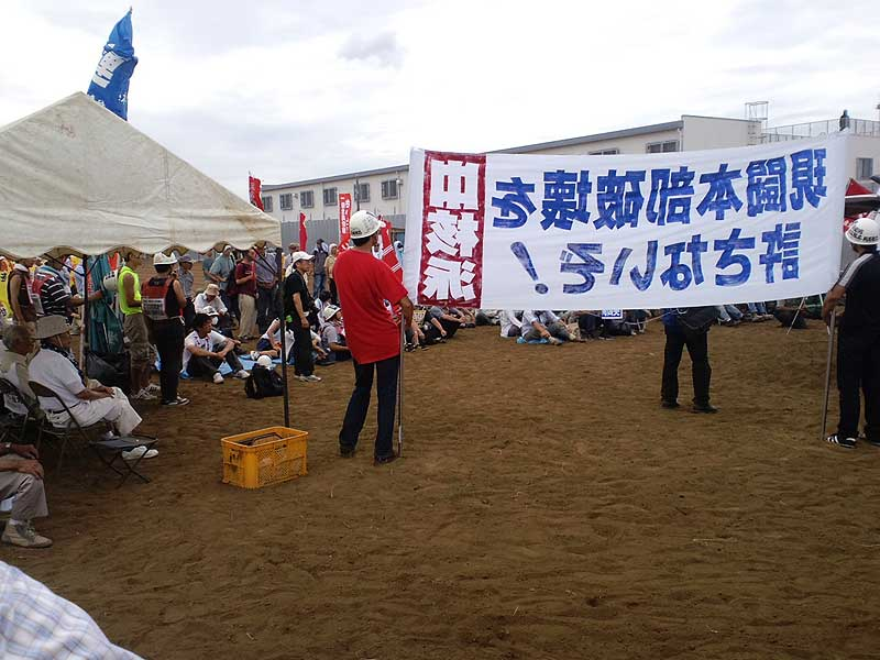 07・18 三里塚緊急現地闘争 27