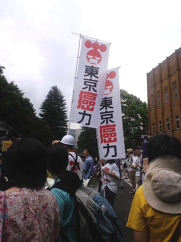 08・06 東電前・銀座 原発やめろデモ 02