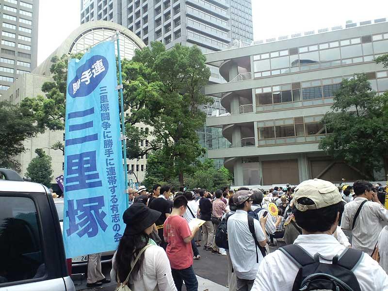 08・06 東電前・銀座 原発やめろデモ 06