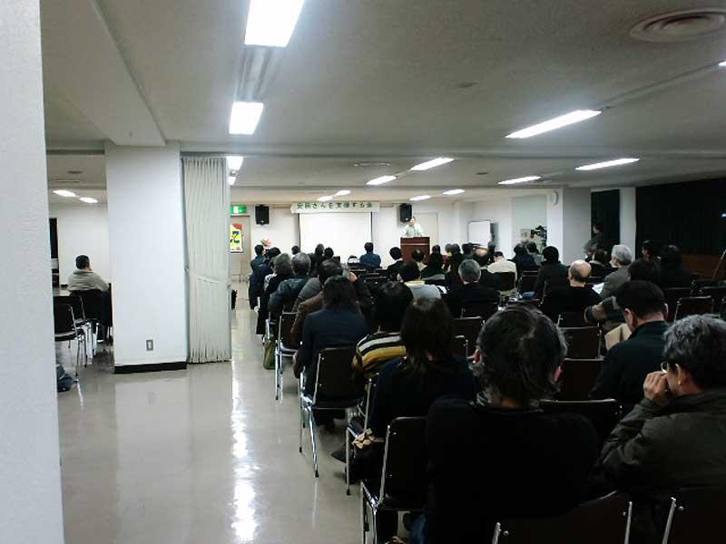 02・18 安田好弘さんを支援する会・最高裁判決報告集会 05