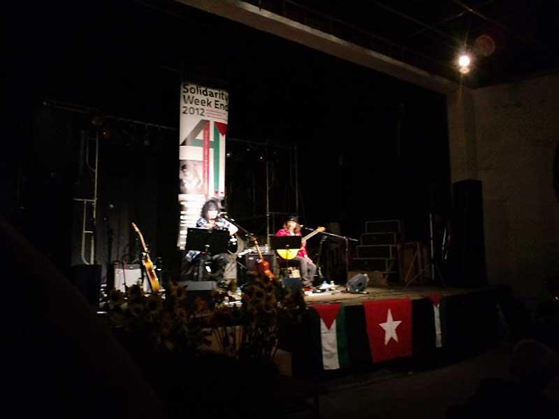 リッダ闘争40周年 ライラハリドさん来日 パレスチナ連帯京都WeekEnd 14