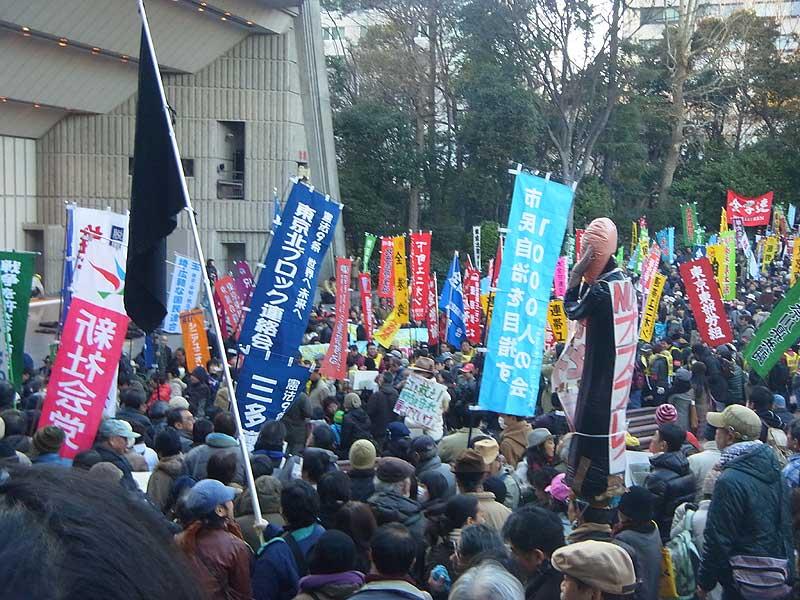 オスプレイ配備撤回、普天間基地閉鎖・返還を求める東京集会 19