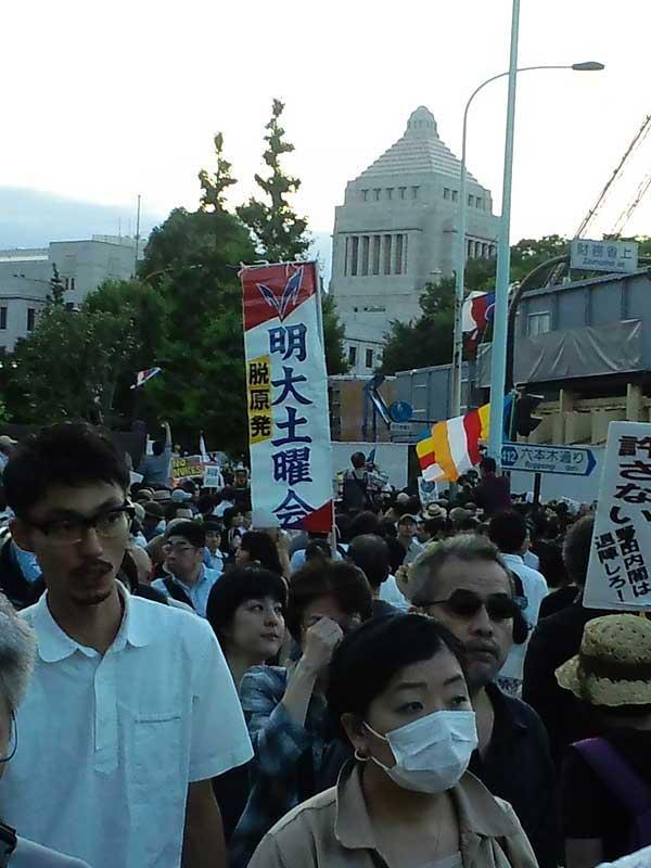 6・29 大飯原発再稼動を撤回せよ!首相官邸前抗議 17