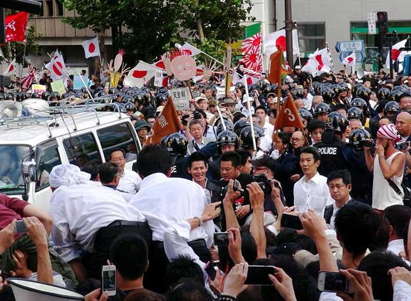排外主義と天皇制を問う 8.15反「靖国」行動 4