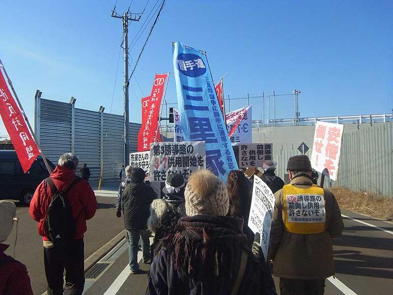 三里塚反対同盟 新年デモ 28