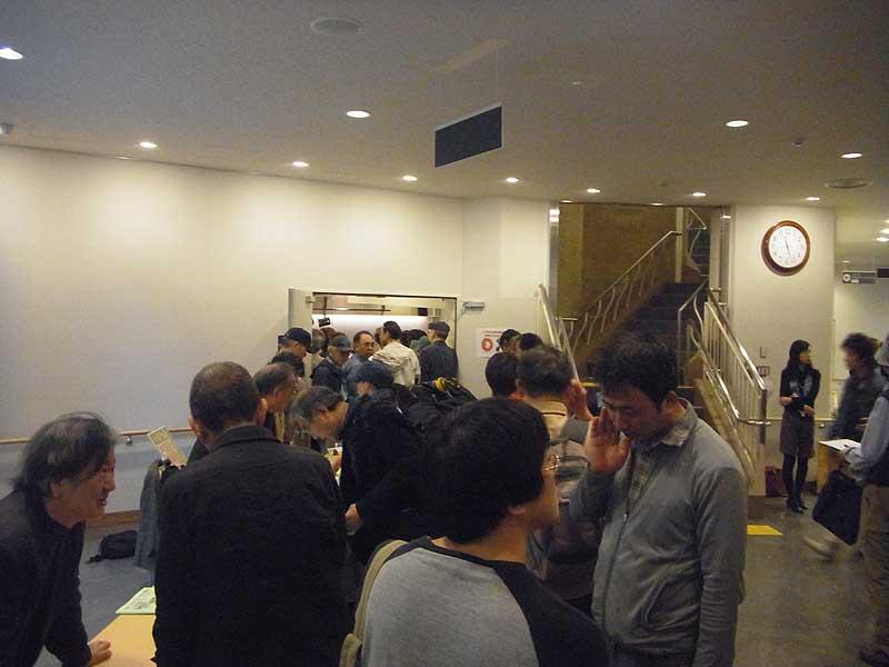 日本「主権回復の日」記念式典抗議集会 02