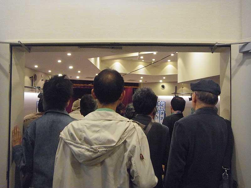 日本「主権回復の日」記念式典抗議集会 03