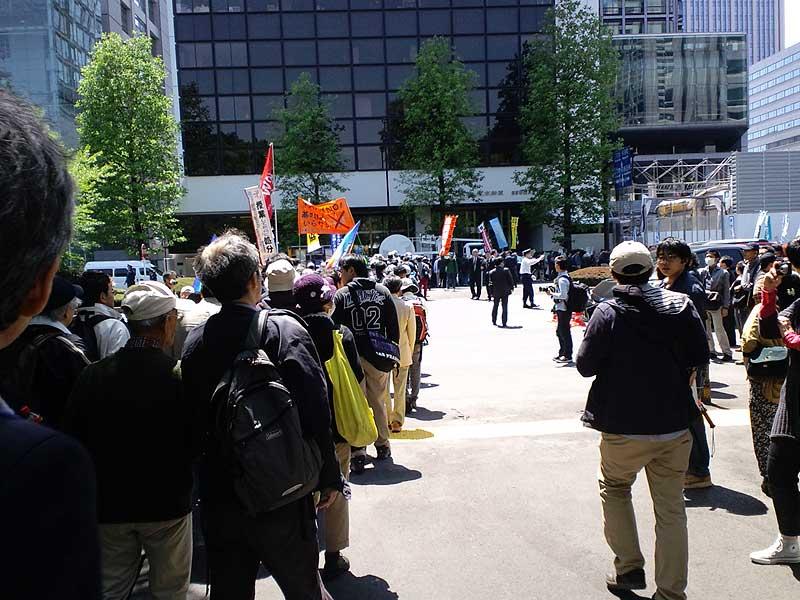 日本「主権回復の日」記念式典抗議集会 08