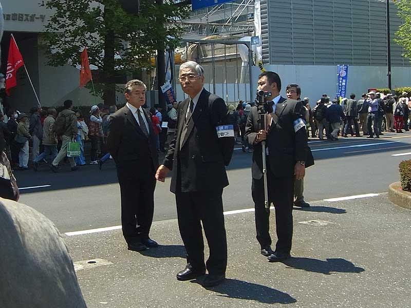 日本「主権回復の日」記念式典抗議集会 09
