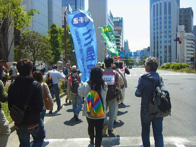 日本「主権回復の日」記念式典抗議集会 17