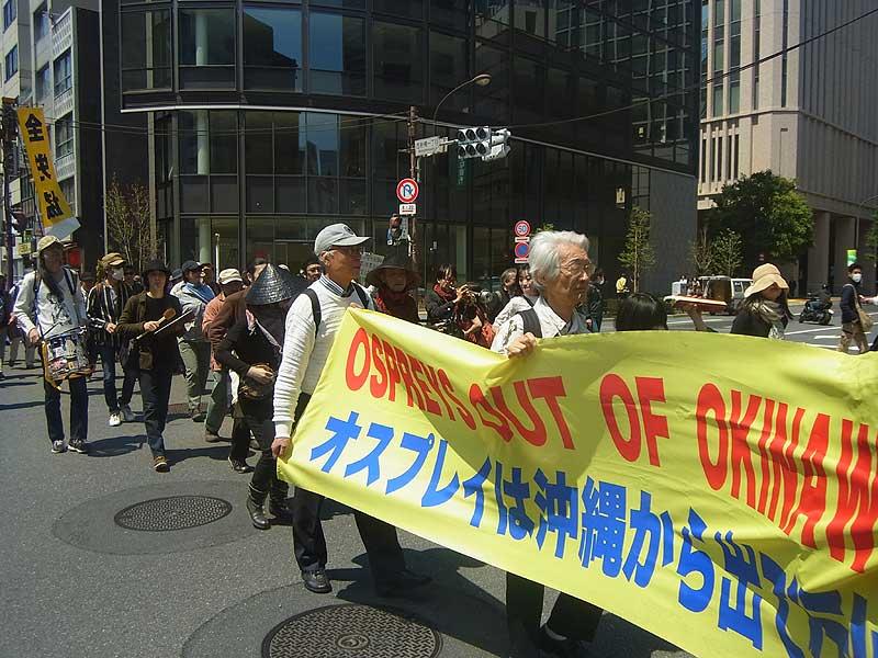 日本「主権回復の日」記念式典抗議集会 34