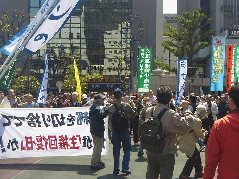 日本「主権回復の日」記念式典抗議集会 54