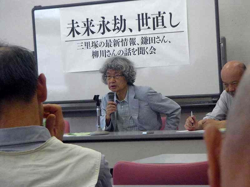 三里塚の最新情報を聞いて、鎌田さんと柳川さんの話をじっくり聞く会 2
