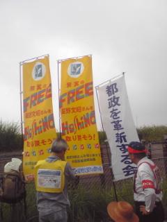 2009年7・5現地緊急集会 57