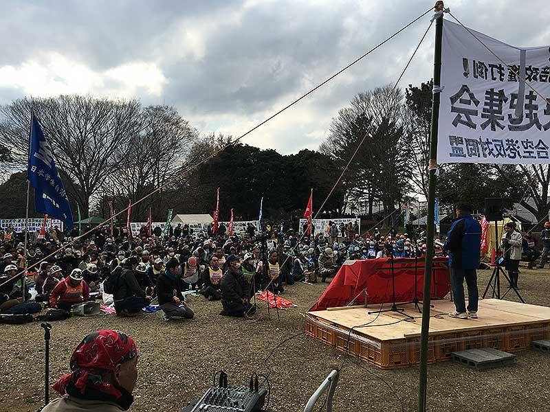 03・27 三里塚全国集会 27