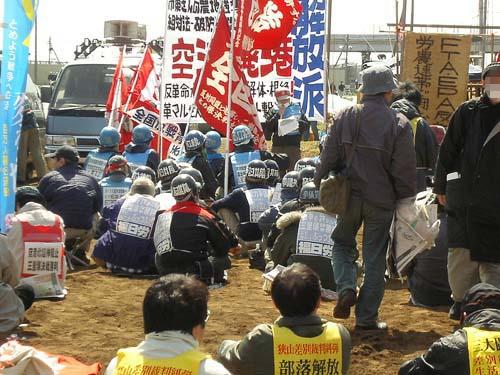 3・29三里塚現地闘争-草加版 9