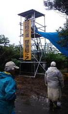 5・24 第3誘導路公聴会粉砕闘争 02