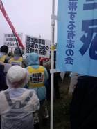 5・24 第3誘導路公聴会粉砕闘争 07