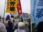 5・24 第3誘導路公聴会粉砕闘争 09