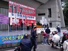 11月全国労働者総決起集会 03