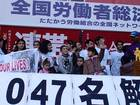 11月全国労働者総決起集会 15