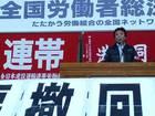 11月全国労働者総決起集会 27
