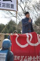 2009年3・29三里塚現地闘争-えるきん版 18