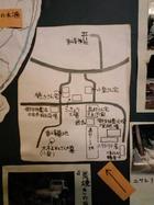 三里塚・東峰現地行動 50