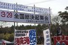 2009年3・29三里塚現地闘争-えるきん版 28