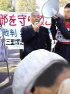 2・4 天神峰現闘本部裁判 東京高裁包囲デモ 08
