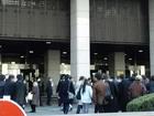 2・4 天神峰現闘本部裁判 東京高裁包囲デモ 16