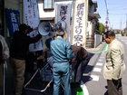 吉川ひろしさん千葉県議選(柏市)出陣式 02