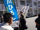 吉川ひろしさん千葉県議選(柏市)出陣式 04