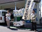 吉川ひろしさん千葉県議選(柏市)出陣式 08