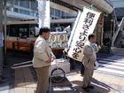 吉川ひろしさん千葉県議選(柏市)出陣式 15