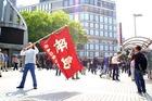 名古屋・外国人排斥デモへのカウンター情宣(4