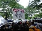 渋谷・原発やめろサウンドデモ 07
